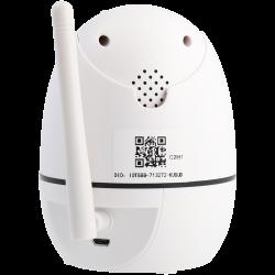 Câmara A-CCTV ptz ip de 2 megapixels e lente fixa